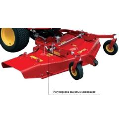 Gianni Ferrari Дека с боковым выбросом 130 см 95152