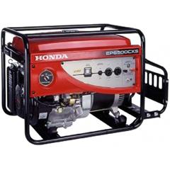 Бензиновый генератор Honda EP 6500 CXS RGHC