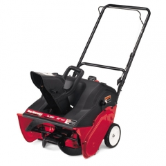 Снегоуборщик MTD Yard Machines 240 31A-240-800