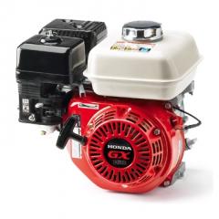 Двигатель Honda GX160 HX4 с горизонтальным коленвалом
