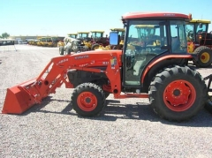 Трактор бу Kubota L5740HSTC + ковш погрузчик