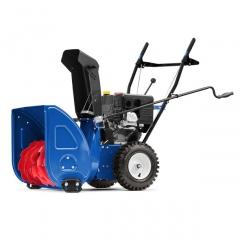 Снегоуборщик бензиновый Master Yard MX8522R