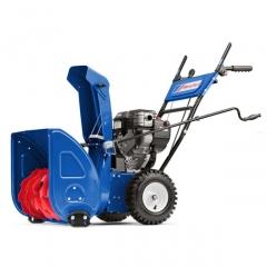 Снегоуборщик бензиновый Master Yard MX8022B