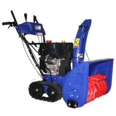Снегоуборщик бензиновый Master Yard MX 18528LET