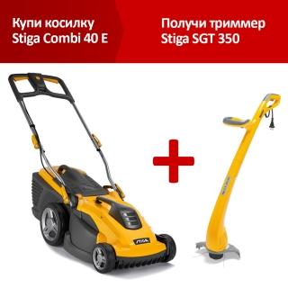 Газонокосилка Stiga Combi 40 E + Триммер Stiga SGT 350 в подарок
