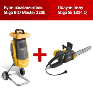 Измельчитель Stiga BIO Master 2200 + пила Stiga SE 1814 Q