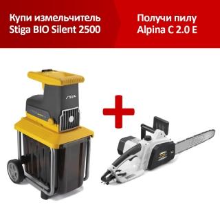 Измельчитель Stiga BIO Silent 2500 + пила Alpina C 2.0