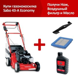 Газонокосилка бензиновая Sabo 43-A Economy + Нож + Воздушный фильтр + Масло