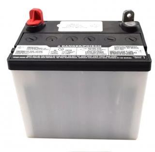 Аккумулятор для минитрактора Husqvarna (Хускварна)