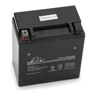 Аккумулятор для садового трактора Husqvarna (Хускварна)