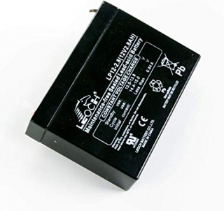 Аккумулятор для трактора Husqvarna (Хускварна)